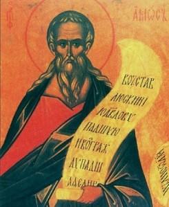 Holy Prophet Amos