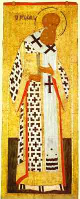 St Gregory the Theologian