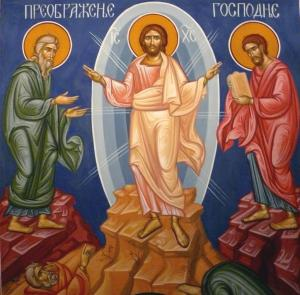 The Transfiguration of Our Lord Jesus Christ